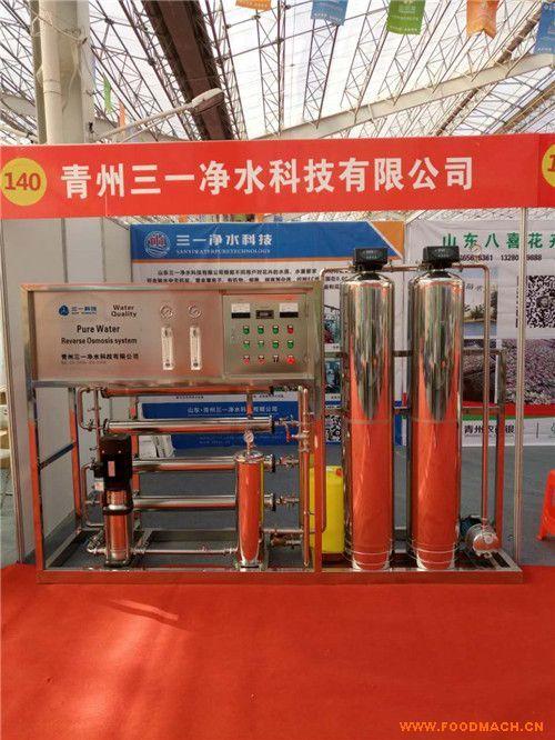 水处理设备厂家--原水类型与水质分析