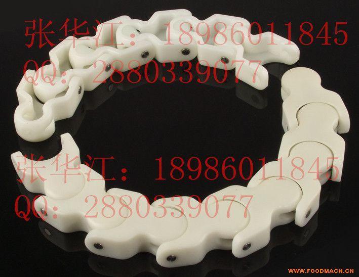 上海奥佳供应龙骨链 柔性链 塑料链板