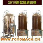 自酿啤酒生意火爆,原来是用了郑州大帝科技生产的啤酒设备
