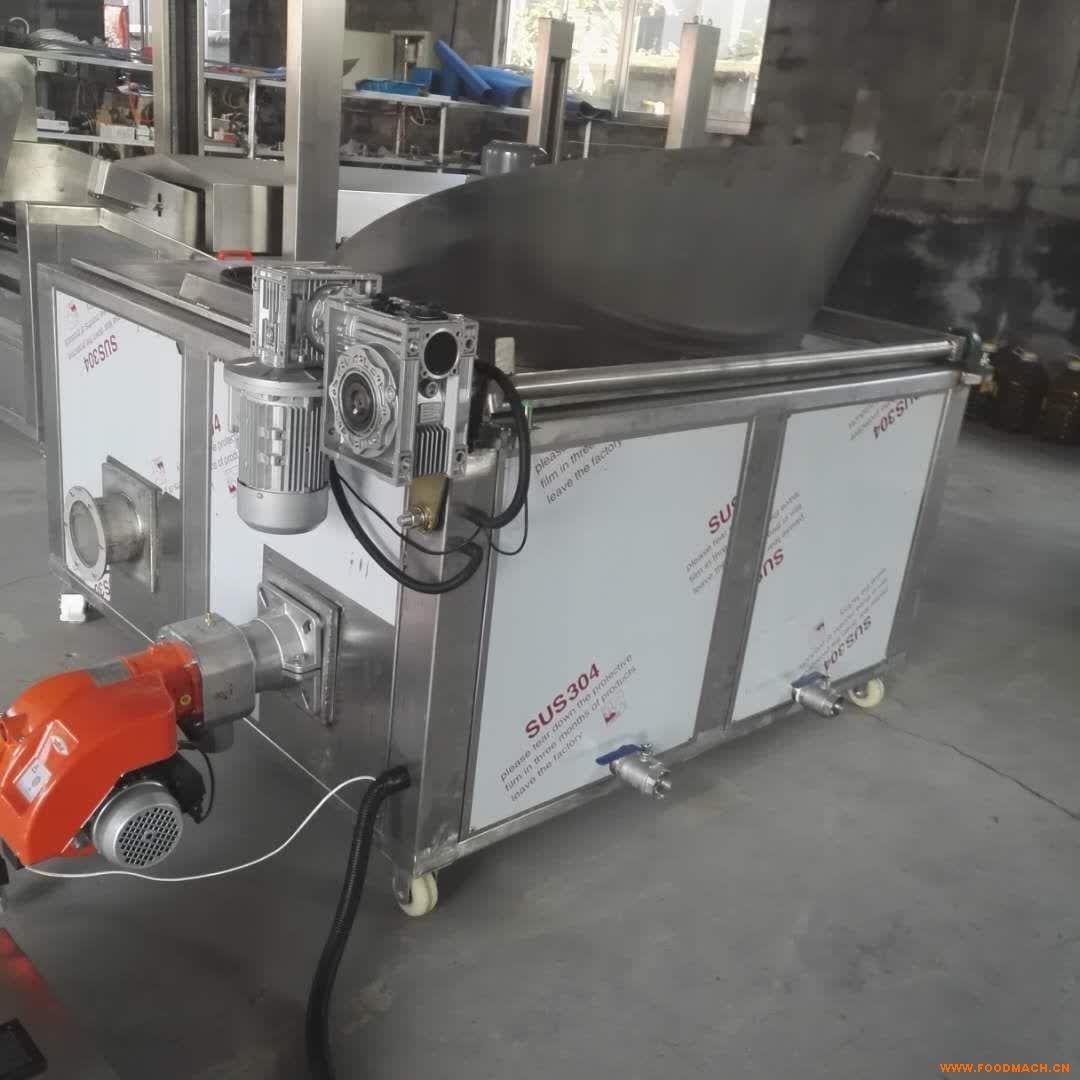 现货供应1.5*1.5燃油油水混合油炸机