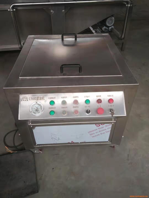 现货供应LY650煎炸油滤油机
