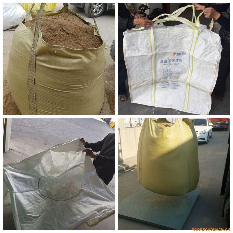 重庆吨包现货供应厂家