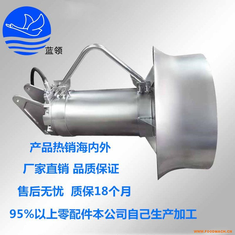 QJB潜水搅拌机,不锈钢材质,厂家直销
