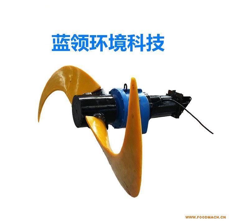 潜水推流机,潜水搅拌机,厂家直销,品质保证