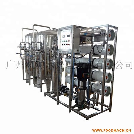 厂家供应 5吨 反渗透水处理设备 工业纯水处理设备