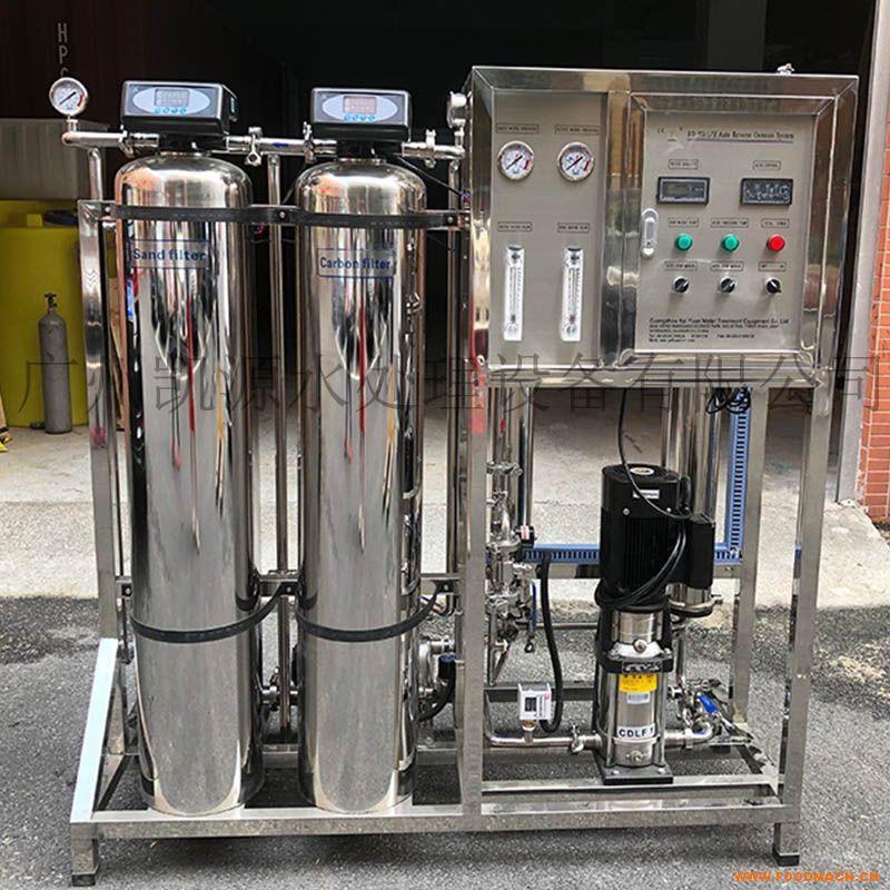厂家现货供应500L RO反渗透纯水设备