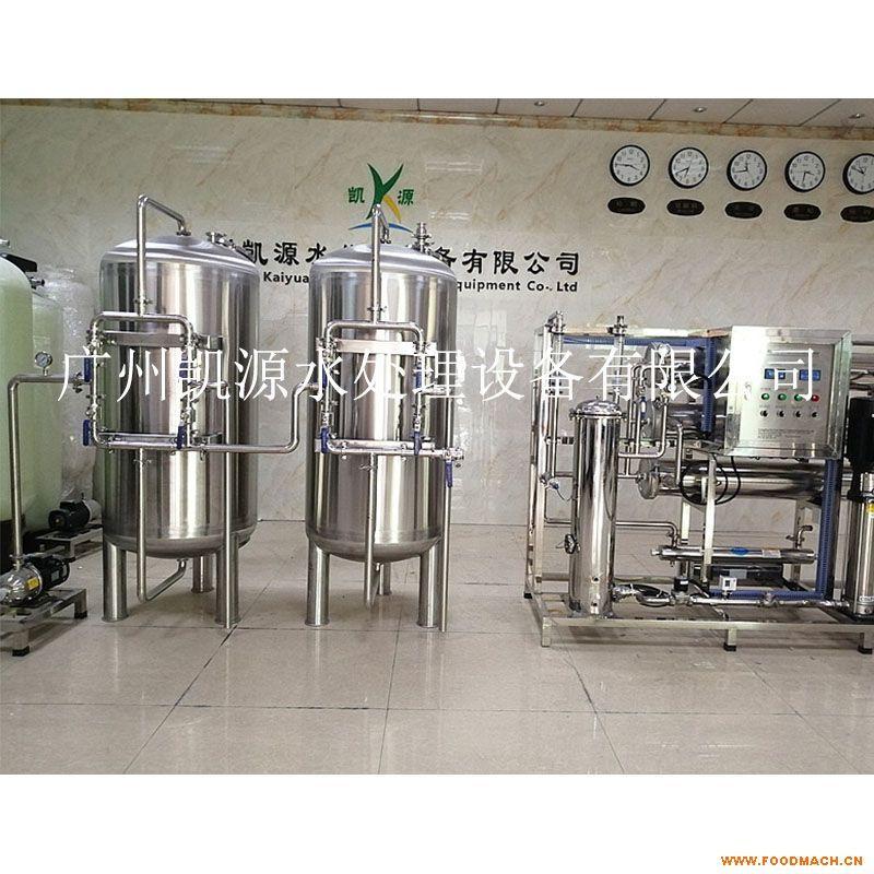 源头厂家 食品级不锈钢 反渗透纯水设备