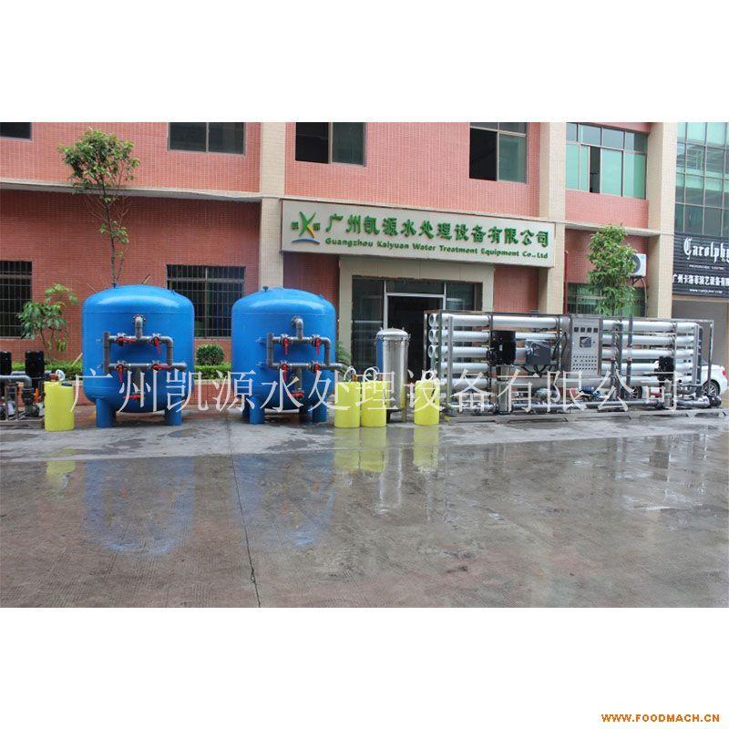 源头工厂50TPH反渗透设备 高盐井水处理设备 苦咸水淡化设备