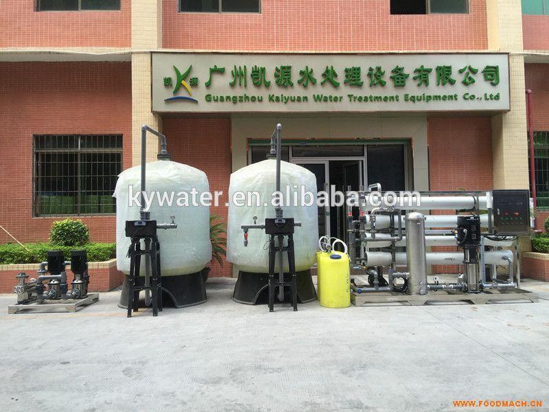 广州12T/H 反渗透设备 海水淡化设备 工业纯水设备