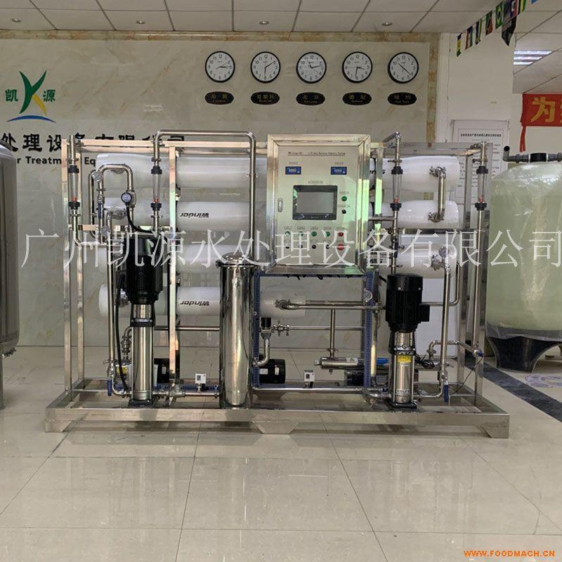 304不锈钢  3吨反渗透纯水设备 工业纯水设备