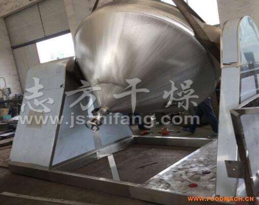 低温双锥回转真空干燥机-低温真空干燥机