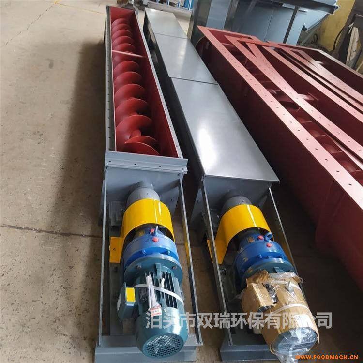 U型螺旋输送机 水平倾斜输送机 刮板输送机