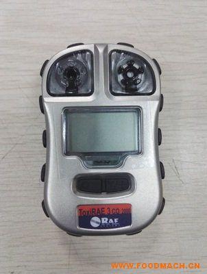 便携式上海华瑞一氧化碳气体检测仪