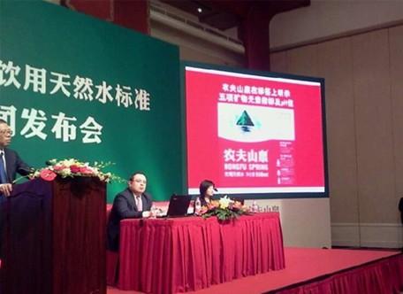 退出北京桶装水生产